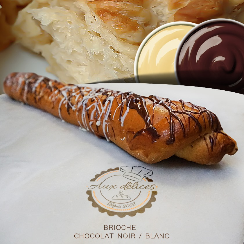 gallery002-boulangerie-patisserie-Gilly